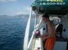 Рыбалка у берегов Гурзуфа